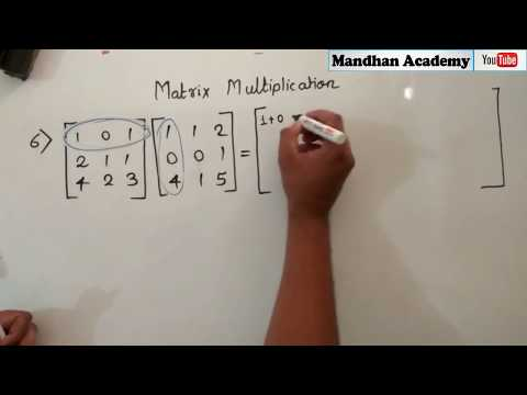 How to multiply 2x2 by 2x1 Matrix - YouTube