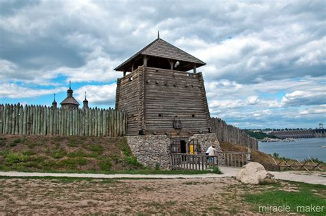 """Historical and cultural complex """"Zaporozhye Sich"""