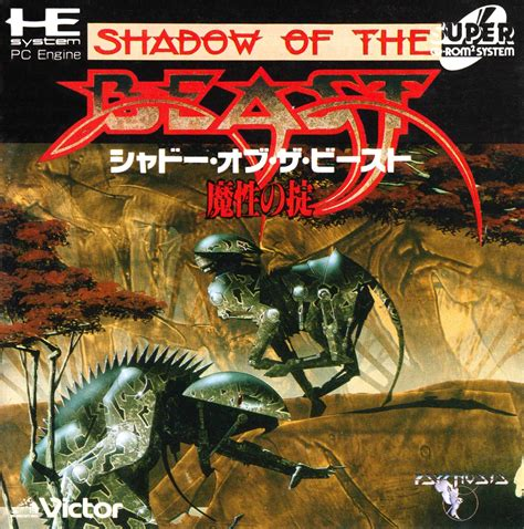 Shadow of the Beast - The PC Engine Software Bible
