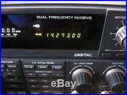 Kenwood TS-950SDX HF Transceiver with Digital DSP in Very
